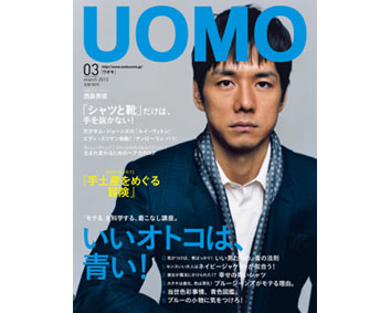 Cover201303